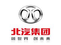 金鼎合作商-北汽集团
